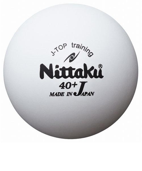ジャパントップ トレ球 NB-1360