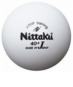 ジャパントップ トレ球 NB-1360 (6個)