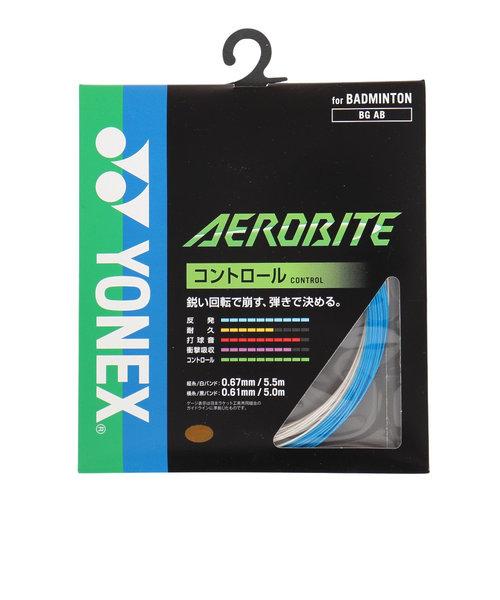 バドミントンストリング エアロバイト(AEROBITE) BGAB-207