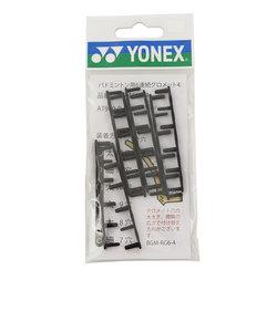 ヨネックス(YONEX)バドミントン グロメット AC416L-4-007