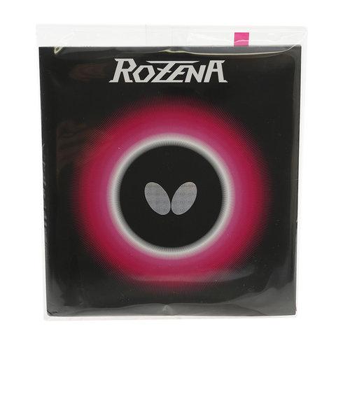 バタフライ(Butterfly)卓球ラバー ロゼナ 06020-006 RED