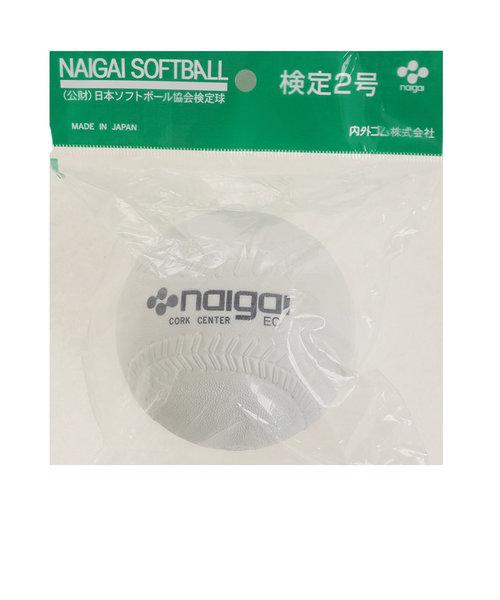 内外ゴム(ナイガイゴム)ソフトボール 検定2号 S2C1H 自主練