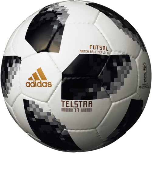 フットサルボール 3号球 ジュニア テルスター18 フットサル AFF3300