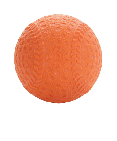 ナガセケンコー(KENKO)軟式用試合球 野球ボール D 自主練