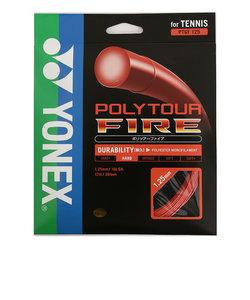 ヨネックス(YONEX)硬式テニスストリング ポリツアーファイア125 PTGF-125-001