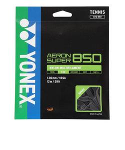 ヨネックス(YONEX)硬式テニスストリング エアロンスーパー850 ATG850-007
