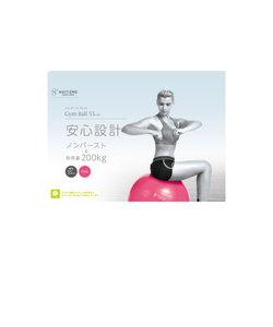 ウィッテム(HUITIEME)バランスボール 体幹 バランス エクササイズ インナーマッスル ジムボール 55cm ピンク フィットネス 耐荷重200kg