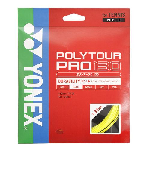 ヨネックス(YONEX)硬式用テニスストリングス POLYTOUR PRO130 PTGP130