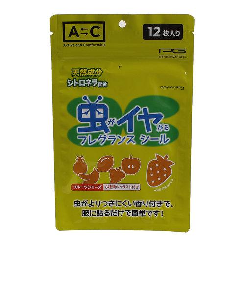 【オンライン特価】虫よけシール 913PA8CM6684フルーツ