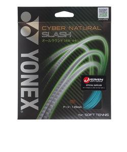 ヨネックス(YONEX)ソフトテニスストリング サイバーナチュラルスラッシュ CSG550SL-035+