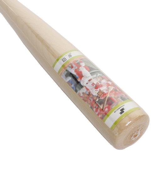 軟式野球用 木製バット 菊池モデ...