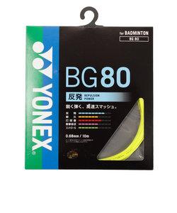 バドミントンストリング ミクロン80 BG80-004