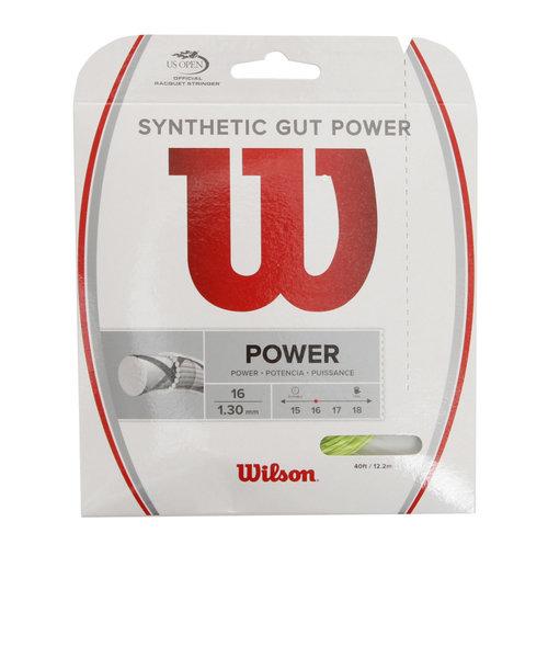 ウイルソン(WILLSON)硬式テニスストリング SYNTHETIC GUT POWER GRN WRZ945700