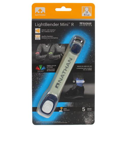 【オンライン限定特価】ライトベンダー ミニ NS5061-0401