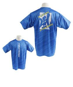 エックスティーエス(XTS)Tシャツ メンズ ドライプラス KAZE 半袖Tシャツ 771G9ES5722 BLU