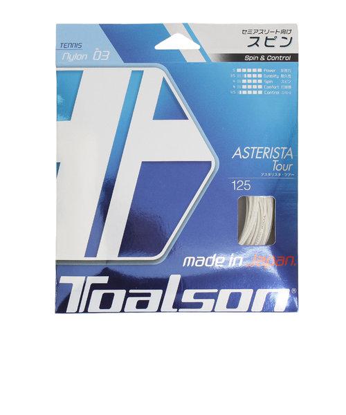 トアルソン(TOALSON)硬式テニスストリング アスタリスタツアー125 7332530W-