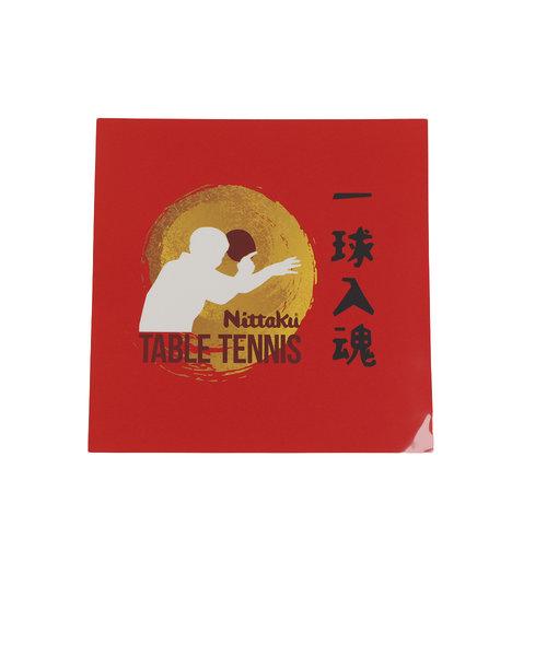 ニッタク(Nittaku)ぴたエコシート3 NL-9222 PS-1 卓球