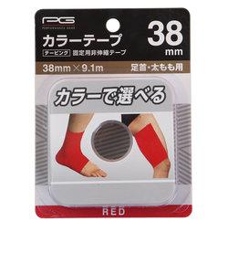 ピージー(PG)カラーテープ 38mm レッド 843PG9UX2954