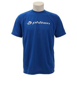 ファイテン(PHITEN)Tシャツ 半袖 RAKUシャツ SPORTS 吸汗速乾 ロゴ 3116JG17400 【バレーボールウェア スポーツウェア】