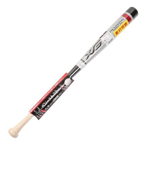 エックスティーエス(XTS)少年野球 軟式 トレーニング用バット 80cm/平均700g 722G9MZ4174 BK 自主練