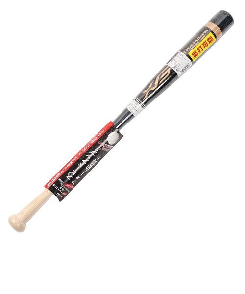 エックスティーエス(XTS)少年野球 軟式 トレーニング用バット 80cm/平均700g 722G9MZ4174 BL 自主練