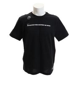 FC WILDCARD 半袖Tシャツ AQ7832-010FA19
