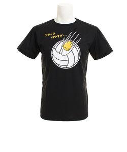 ぐでたま Tシャツ 半袖Tシャツ SR0192406X 【バレーボールウェア スポーツウェア】