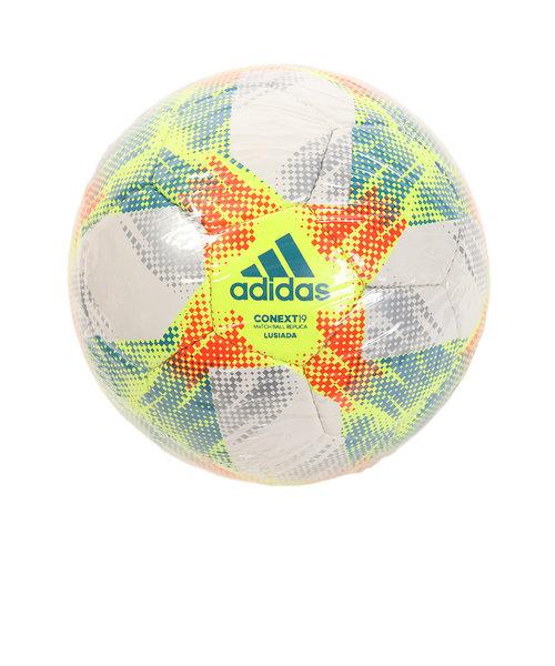 サッカーボール 3号球 (小学校低学年 園児用) ジュニア コネクト19 ルシアーダ AF302LU