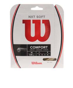 ウイルソン(WILLSON)硬式テニスストリング NXT SOFT WR830510116