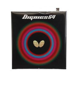バタフライ(Butterfly)ディグニクス64 06060 BLK