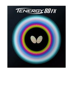 バタフライ(Butterfly)卓球ラバー テナジー80FX 05940-278