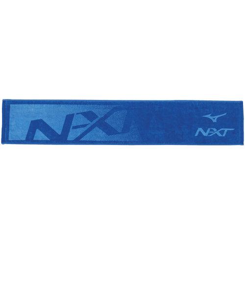 ミズノ(MIZUNO)N-XTマフラータオル 箱入り 32JY010422