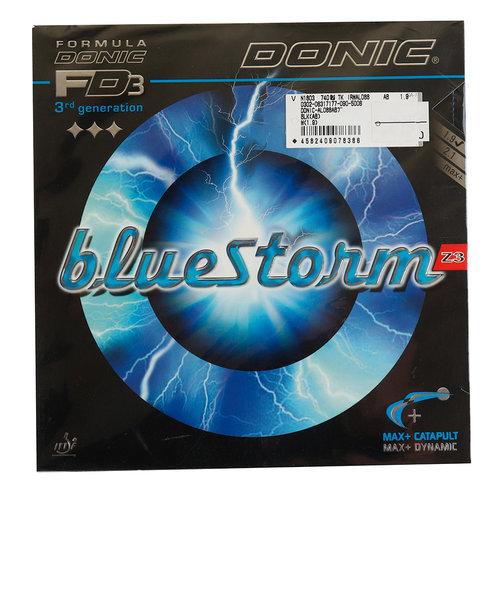 卓球ラバー ブルーストームZ3 AL088AB ブラック