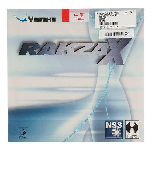 ヤサカ(YASAKA)卓球ラバー ラクザX B82-20RD
