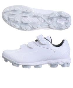 ミズノ(MIZUNO)野球スパイク 白 ベルト 樹脂スタッド ウエーブセレクトナイン (WAVE SELECT9) BLT 11GP202001 ホワイト 白…