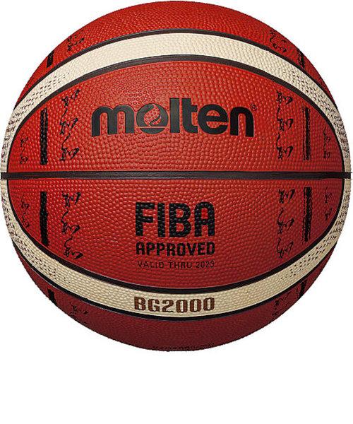 モルテン(molten)バスケットボール 5号球 (小学校用) ジュニア BG2000 FIBAスペシャルエディション B5G2000-S0J 自主練