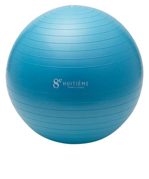 ウィッテム(HUITIEME)ジムボール 55cm HU18CM8414302 SAX