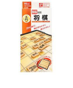 マルシン(MARUSHIN)ポータブルシリーズ ビッグサイズ 将棋