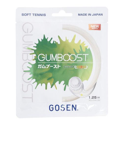 ゴーセン(GOSEN)ソフトテニスストリング ガムブースト SSGB11GN