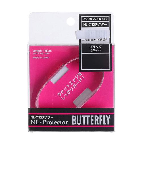 バタフライ(Butterfly)NLプロテクター ブラック 75830-278