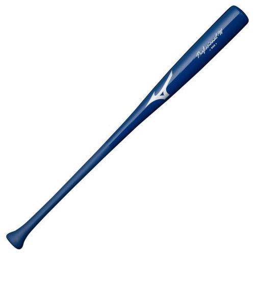 ミズノ(MIZUNO)軟式用バット 打撃可トレーニング プロフェッショナルW 木製 84cm/平均950g 1CJWT20384 HY33 自主練