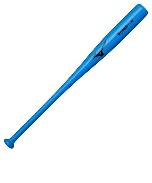 ミズノ(MIZUNO)軟式用バット 打撃可トレーニングVコングTH-W 木製 83cm/平均900g 1CJWT20583 27 自主練