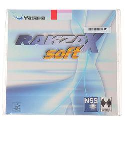 ヤサカ(YASAKA)卓球ラバー ラクザXソフト RD B83-20RD