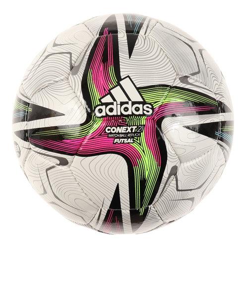 アディダス(adidas)フットサルボール FIFA2021 検定球 AFF330 自主練