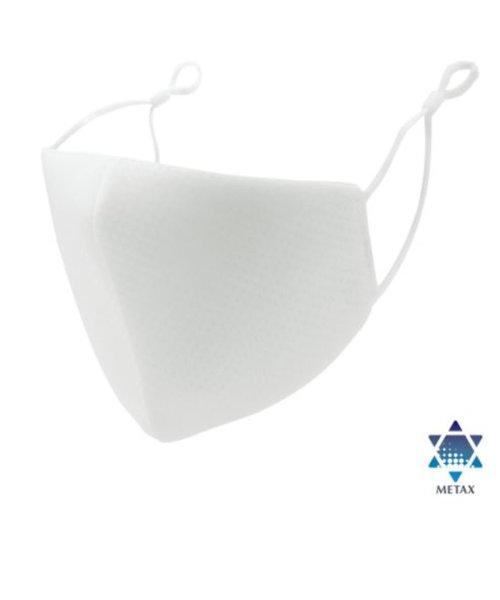 ファイテン(PHITEN)マスク 抗菌 抗ウィルス メッシュ メタックス 洗えるマスク ホワイト 0420TI476000