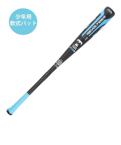美津和タイガー(mitsuwa-tiger)少年軟式用バット iota HWS-D/イオタ ハイパーウィップ スーパー ダブルレイヤー  80cm/平均600…