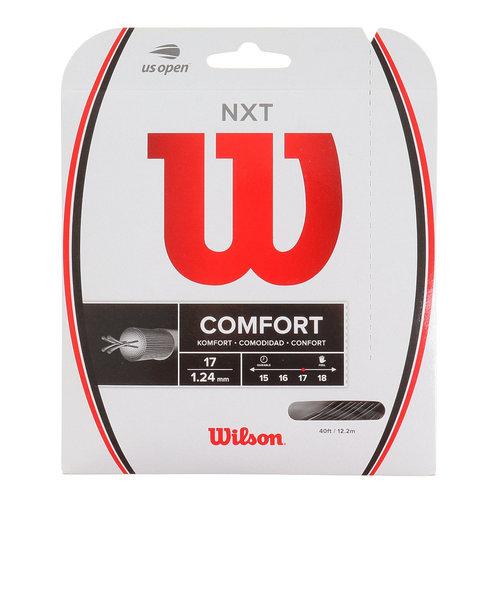 アディダス(adidas)硬式テニスストリング NXT 17 BLK WRZ949300