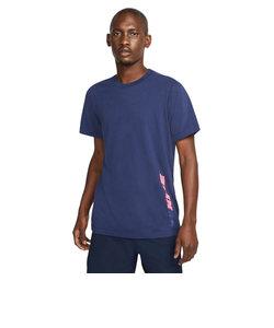 ナイキ(NIKE)DFC PX 半袖Tシャツ CZ9757-410