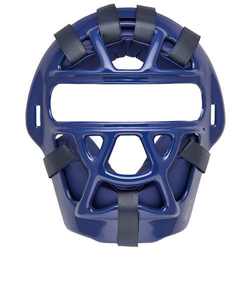 ミズノ(MIZUNO)少年ソフトボール用 マスク 1DJQS14016