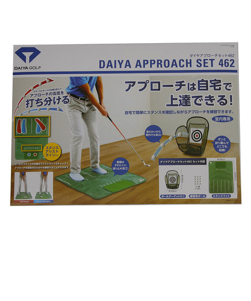 ダイヤ(DAIYA)ダイヤアプローチセット462 TR-462